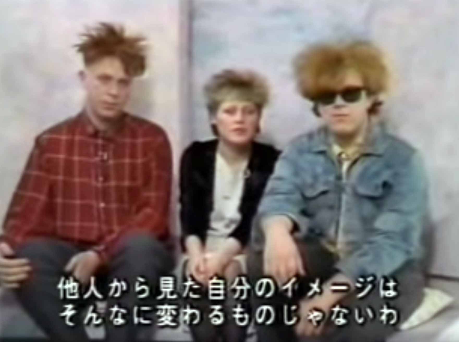 1985 Interview with Japanese TV